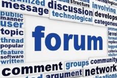 Топ база сайтов, ссылок, форумов, для бесплатного продвижения сайта 6 - kwork.ru