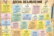 Наберу любой текст оперативно, при необходимости в виде презентации 6 - kwork.ru