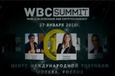 Сделаю живую видео обложку на Фейсбук для бизнес страницы 19 - kwork.ru