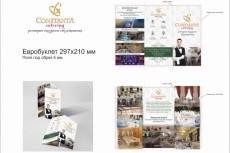 Создам афишу для вашего мероприятия А2, А3 и т.д 31 - kwork.ru