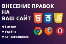 сделаю полную копию Landing Page 4 - kwork.ru