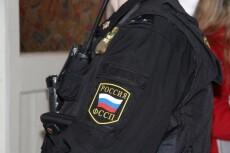Подготовлю исковое заявление в арбитражный суд 34 - kwork.ru