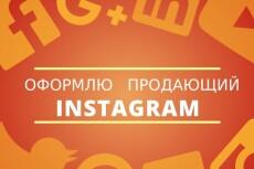 аватарку на группу 12 - kwork.ru