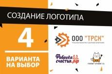 Каллиграфическую надпись 3 - kwork.ru