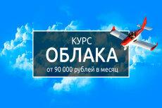 Обучение по Яндекс дзену + бонус 18 - kwork.ru
