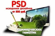 сделаю бесшовный узор 9 - kwork.ru