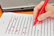 Отредактирую ваш текст (синтаксис, орфография, опечатки и т. д.) 21 - kwork.ru