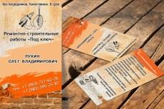 Уникальная этикетка на бутылку 44 - kwork.ru