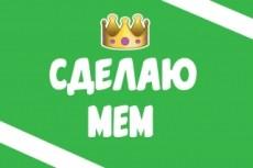 Расскажу 30 идей онлайн заработка 4 - kwork.ru