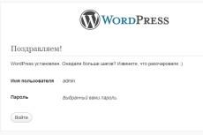 Установлю панель управления Webmin на Linux VPS/VDS сервер 4 - kwork.ru