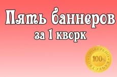 Уберу фон с изображений - обтравка 9 - kwork.ru
