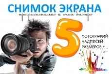 10 крауд-ссылок с otvet.mail.ru 7 - kwork.ru