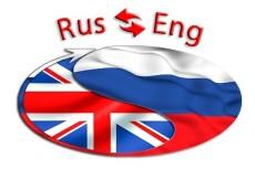 Литературный перевод с английского на русский - до 5 000 символов 9 - kwork.ru