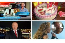 Напишу уникальные  поздравительные стихи для сайта 25 - kwork.ru