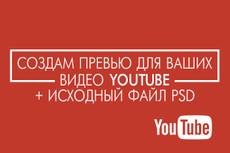 Оформлю сообщество Facebook 9 - kwork.ru