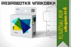 Создам фирменный стиль для instagram 23 - kwork.ru