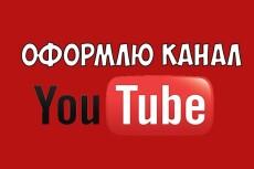 Транскрибация аудио в текст 5 - kwork.ru