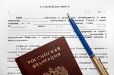 Составлю декларацию для ИП на УСН 6 - kwork.ru