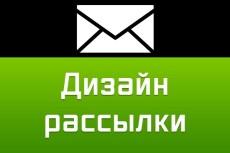 Макет сайта, 1 экран 7 - kwork.ru