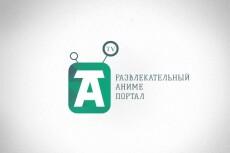 Создание дизайна сайта на любую тематику 8 - kwork.ru