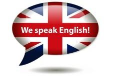 Напишу статью на английском языке 9 - kwork.ru