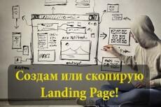 Сделаю 250 Web 2. 0 сайтов Под Ключ на Доноре Тиц 100 34 - kwork.ru