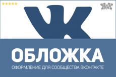 Создание логотипа по Вашему эскизу 17 - kwork.ru