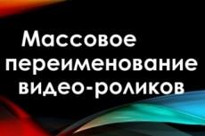 Размещу ссылки в белых каталогах 4 - kwork.ru