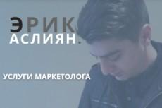 Настройка Google Adwords от сертифицированного специалиста 26 - kwork.ru