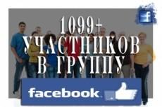 Скопирую лендинг пейдж 5 - kwork.ru