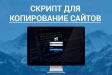 Сделаю логотип в 3 вариантах 39 - kwork.ru