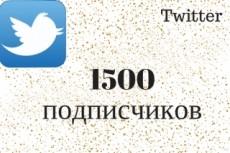 500 вступивших в группу, паблик в Facebook 25 - kwork.ru