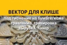 Открытки 20 - kwork.ru