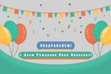 Анимация логотипа по фото 35 - kwork.ru