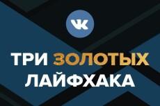 Свадебный сайт - оригинальное приглашение на свадьбу 5 - kwork.ru