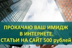 Подготовлю коммерческое предложение об оказании юридических услуг 4 - kwork.ru