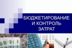 Отчеты. Декларации 6 - kwork.ru