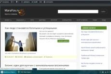 Сделаю 3 стильных логотипа 8 - kwork.ru