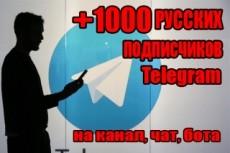 Нарисую логотип для вашей фирмы 3 - kwork.ru