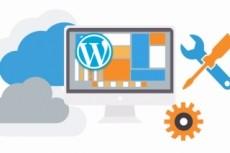 Лечение и защита WordPress 6 - kwork.ru