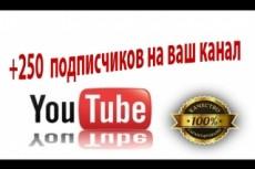 Скопирую понравившийся вам Landing Page 7 - kwork.ru