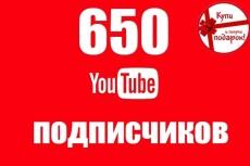 Перенос кампании из Директа в Adwords 14 - kwork.ru