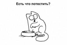 Извлечение текста из фото и перевод в другой формат 24 - kwork.ru