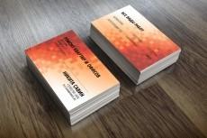 Сделаю макет визитки под печать 10 - kwork.ru