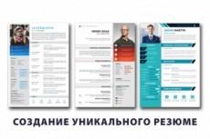 2 варианта полиграфического макета на выбор 13 - kwork.ru