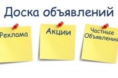 Зарегистрирую в популярных каталогах сайтов 43 - kwork.ru