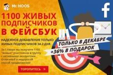 Анализ социальных сетей конкурентов 10 - kwork.ru