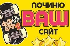 Исправление ошибок, помощь по сайту на Joomla 5 - kwork.ru