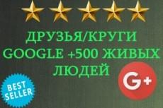 Сделаю 4 уникальных логотипа за один кворк 33 - kwork.ru