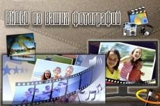 Оформлю и посты и наполню группы в ВК, ОК, ФС. Отложенный постинг 7 - kwork.ru